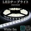 ショッピングLED LEDテープ SMD3528 White(白) 5m※点灯するには別途ACアダプターが必要です 間接照明 カウンタ照明 棚下照明 ショーケース に最適 光の DIY 10P26Mar16