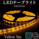 LEDテープ SMD3528 Yellow(オレンジに近い) 5m※点灯するには別途ACアダプターが必要です 間接照明 カウンタ照明 棚下照明 ショーケース に...