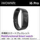 日本語対応 スマートブレスレットiWOWNfit i6 Pro 活動量計・歩数計・心拍・睡眠・有機EL・IP67防水防塵・Bluetooth4.0 日本語ガイド・1年間保証付