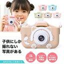 子供用カメラ トイカメラ キッズカメラ SDカード付 公式ショップ ピントキッズ ねこちゃん デジタル こどもカメラ 女の子 男の子 4歳 5歳 6歳 小学生 キッズ 誕生日 プレゼント 贈り物 ギフト おもちゃ