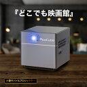 \ランキング1位!/ アウトレット特価 [化粧箱キズ] モバイル プロジェクター Pico Cube ピコキューブ X エックス ( wifi Bluetooth ..