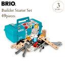 ブリオ ビルダー スターターセット 34586 BRIO construction kit wood toy 木のおもちゃ 木製玩具 ウッドトイ 組立キット コンストラ..