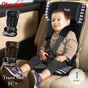 【送料無料】 チャイルドシート 簡易 ベルト式 車 軽量 日本育児 トラベルベストECプラス