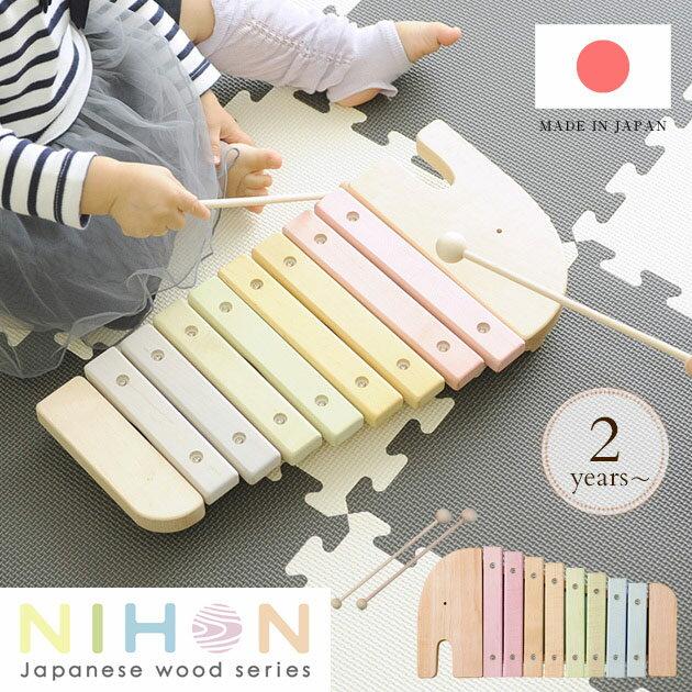 NIHONシリーズ日本製エレファントシロフォン2才809556woodtoy木製木琴もっきん楽器音楽