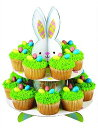 Wilton(ウィルトン) Cup Cake Stand Easter Hop & Tweet