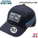 【 ポルシェ 純正 クーポン対象 】 ベースボールキャップ マルティーニ レーシング porsche Baseball Cap キャップ 帽子 カラー:ブラック / マルティーニ Martini