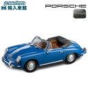 【 ポルシェ 純正 クーポン対象 】 モデルカー 356 カブリオレ 1963 世界限定販売1963個 エナメルブルー スケール 1:43 356C型 356B型 クラシック ClassicMinichamps社又はSPARK社製 ミニカー トイカー Porsche Design