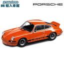 【 ポルシェ 純正 クーポン対象 】 モデルカー 911 カレラ RS2.7 73RS 世界限定販売1973個 ブラッドオレンジ スケール 1:43 ラスト1点 CARRERAMinichamps社 ミニカー トイカー Porsche Design