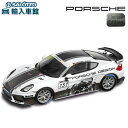 【 ポルシェ 純正 クーポン対象 】 世界限定2000個 モデルカー ケイマン GT4 ポルシェデザイン 1:43 Minichamps社又はSPARK社製 ミニカー トイカー Porsche Design Cayman カップ