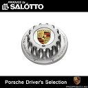 【 ポルシェ 純正 値引クーポン対象 】 ボトルオープナー Porscheボトルオープナー 最新の911ターボとポルシェ911ターボSのセンターロックキャップがモチーフクレスト入りの栓抜き