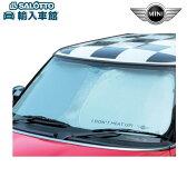 【 MINI 純正 】 サンシェード ミニ 3ドア [ F55 ] 5ドア [ F56 ] カブリオレ [ F57 ] sunshade 専用 BMW フロント ウィンドウ サンシェード ミニクーパー ユニオンジャック ジョン クーパー ワークス ジャストサイズ 窓 日除け design option genuine