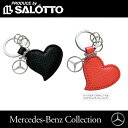 Mercedes-Benz 純正セレクション ☆ メルセデス ベンツキーリング ハート型レザー 牛革
