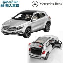 【 ベンツ 純正 クーポン対象 】 Mercedes GLA モデルカー 1/18モデル ミニカー モデルカー
