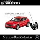 Mercedes-Benz 純正セレクション ☆ メルセデス ベンツGLA ラジコンカー RCカー 1:14 スケール カラー:レッド 27Hz 実車の設計データを使用し精巧に再現したメーカー純正のラジコンカー 走行時はヘッドライトとテールランプがLEDで光る