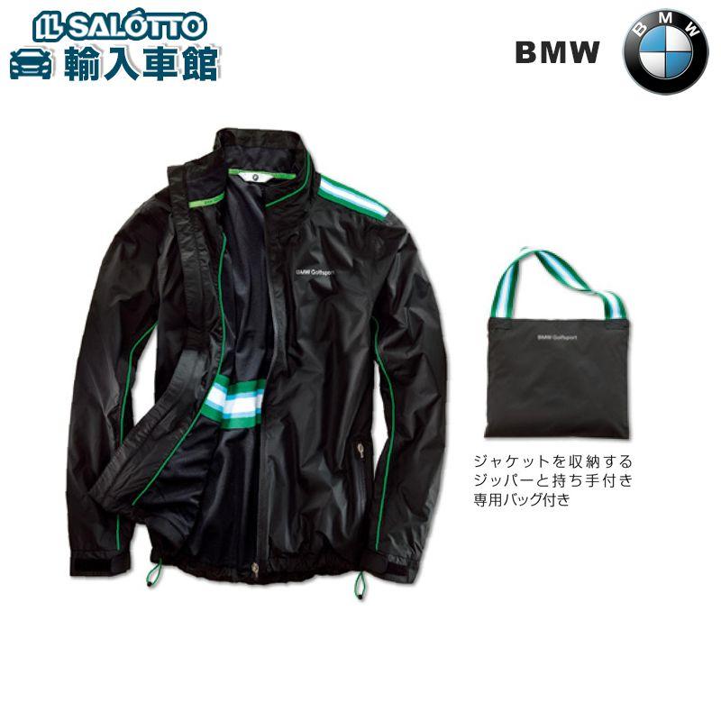 【 BMW 純正 クーポン対象 】 高機能 ジャケット 専用収納バッグ付き ( メンズ ) カラー:ブラック/グリーンライン BMW 純正 スポーツ ウェア バッグ ゴルフ ポロ Tシャツ コレクション グッズ