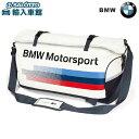 【 BMW 純正 クーポン対象 】スポーツ バッグ ホワイト...