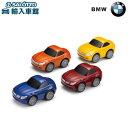 【 BMW 純正 クーポン対象 】 BMW Z4 ファンカー / ホワイト レッド ブルー イエロー オレンジ 全5色よりご選択1/100スケール ミニカー