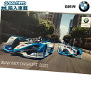【 BMW 純正 クーポン対象 】2020年 カレンダー 数量限定「BMW MOTORSPORT」 サイズ 580mmx365mm 壁掛けカレンダー モータースポーツ