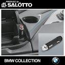 【 BMW 純正 】 アロマ ディフューザー (本体) 5種類の香りをご用意 本革 BMW アクセサリー コレクション グッズ【メール便全国送料無料】
