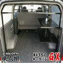 『 荷室革命 』 NV350 キャラバン 棚を運転席側に2段 プレミアムGX の荷室を劇的に変