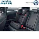【 VW 純正 】ジュニアシート チャイルドシート Volkswagen G2-3 ISOFIX GTI Design (3〜12歳くらい 15〜36kgくらいまでのお子様向け)Golf GTI