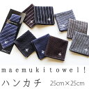 今治産 ハンカチ maemuki towel!ハンカチ ( ネクタイ風 プレゼント メンズ 男性