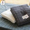 今治タオル タオルケット レブラン2 タオルケット ダブルサイズ (約190cm × 210cm)
