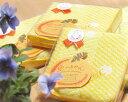 愛のよかん香りつきオレンジ抗菌タオルハンカチ   10P20Feb09