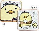 【今治製】バリィさんの顔がドアップでインパクト大!?もちろん日本一のタオルの産地、愛媛・今治生まれ。 ミニサイズのハンカチでやさしい肌触りが特徴です。バリィさん タオルハンカチ HT【今治産タオル】
