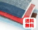 送料無料ベーシック+プラス.タオル 0126PUP10F ★0129-point★
