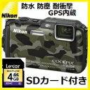 【送料無料】ニコン GPS搭載 防水デジカメ COOLPIX AW120 カムフラージュグリーン