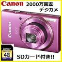【送料無料】キヤノン 約2000万画素デジカメ IXY140 ピンク【楽ギフ_包装】