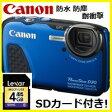 【送料無料】【ラッピング無料】Canon・キヤノン 25M防水デジカメ PowerShot D30 パワーショットD30【***特別価格***】