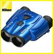 ショッピング双眼鏡 【送料無料】Nikon・ニコン双眼鏡 ACULON T11 8-24X25 ブルー ニコン アキュロン T11 8-24×25【楽ギフ_包装】