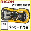 【SDHCカード4GB付き】リコー RICOH 防水 耐衝撃 防塵 耐寒 アウトドア デジカメ WG-40 イエロー【***特別価格***】