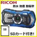 【SDHC4GB付き】リコー RICOH 防水 耐衝撃 防塵 耐寒 アウトドア デジカメ WG-40W ブルー【***特別価格***】