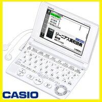 【送料無料】カシオ CASIO エクスワード EX-word 電子辞書 高校生モデル XD-SC4300【_包装】【***特別価格***】 毎日の予習・復習に。手軽に使えて、しっかり学べる良質