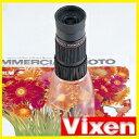 ビクセン vixen 単眼鏡 マルチモノキュラー用 ルーペスタンド 商品No.7106-07