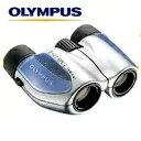 オリンパス OLYMPUS コンパクト 8倍双眼鏡 8×21 DPC I【楽ギフ_包装】【 特別価格 】