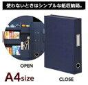 【送料無料】使わないときシンプルな紙箱収納。ファイルタイプ【収納】LS...
