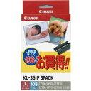 Canon・キヤノン セルフィCP900・CP910・CP1200用インクペーパー Lサイズ(89×119mm) KL-36IP 3P 108枚
