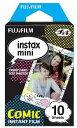 FUJIFILM・フジフィルム インスタントカメラ チェキ用フィルム インスタントカラーフィルム instax mini コミック【楽ギフ_包装】【***特別価格***】