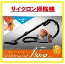 【送料無料】ベルソス VERSOS サイクロン掃除機 サイクロニックマックスフローラ VS-5202 オレンジ【楽ギフ_包装】【***特別価格***】