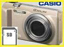 【送料無料】【メーカー再生品】カシオ CASIO デジカメ エクシリム EXILIM EX-ZR500 ゴールド【楽ギフ_包装】【***特別価格***】