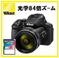 SDカード8GB差し上げます【送料無料】【ラッピング無料】Nikon・ニコン光学83倍ズームデジカメCOOLPIXP900【楽ギフ_包装】【***特別価格***】