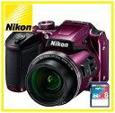 【送料無料】Nikon・ニコン チルト式液晶光学40倍ズームデジカメ COOLPIX B500 プラ