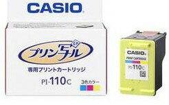CASIO・カシオ 毎年ぎりぎりになるお客様早めの準備おすすめ 年賀状作成に プリン写ル用インク PI-110C