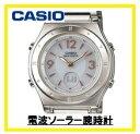 CASIO・カシオ wave ceptor ウェブセプター LWAM140D7AJFの後継機 LWAM141D7AJF 女性用 ソーラー電波時計