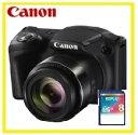 【送料無料】Canon・キヤノン 光学42倍ズームデジカメ パワーショット PowerShot SX420 IS【楽ギフ_包装】【***特別価格***】