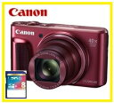 【送料無料】Canon・キヤノン 光学40倍ズームJapanなデジカメ PowerShot SX720 HS レッド【日本製】【made in japan】【楽ギフ_包装】【***特別価格***】